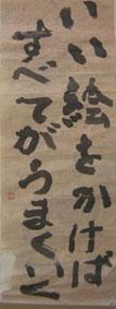 b0169433_19175372.jpg