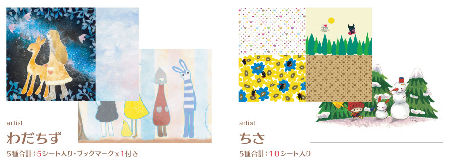 f0010033_2010219.jpg