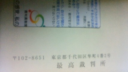 f0231633_11181612.jpg