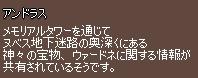 f0191443_22215029.jpg