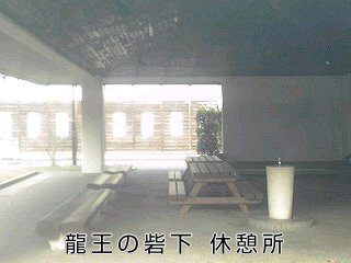 f0222943_355497.jpg