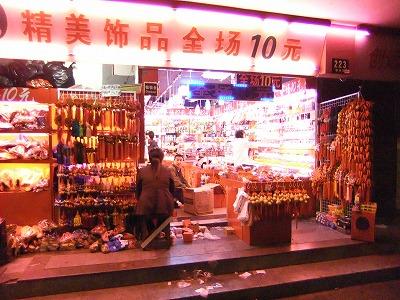 激旅!上海2泊3日2010 (5)~外灘_e0173645_21141838.jpg