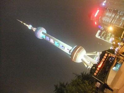 激旅!上海2泊3日2010 (5)~外灘_e0173645_2212879.jpg