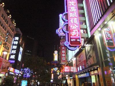 激旅!上海2泊3日2010 (6)~愛辣 i love_e0173645_22245729.jpg