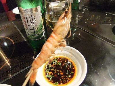 激旅!上海2泊3日2010 (6)~愛辣 i love_e0173645_22303568.jpg