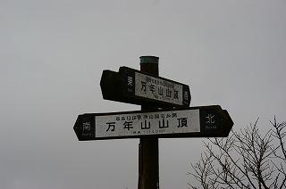 f0201348_14164893.jpg