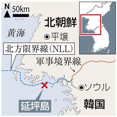 朝鮮戦争勃発と自衛隊は暴力装置発言_a0103951_39710.jpg