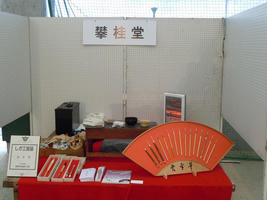 高島産業&ソバフェスタ2010☆彡_b0165454_8183456.jpg