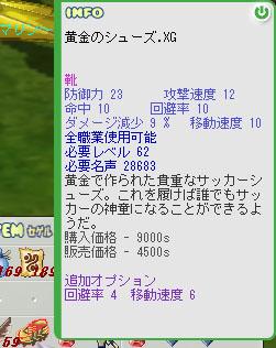 b0128157_103177.jpg