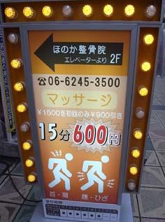 b0051666_1683880.jpg