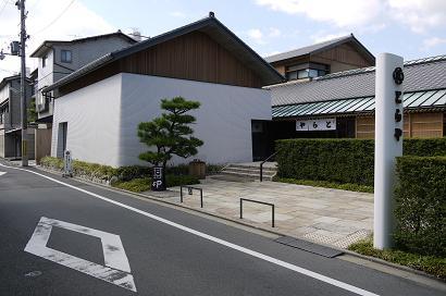 京都・虎屋菓寮_b0111173_1061877.jpg
