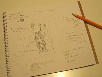 ノルシュテイン展 感想帳から_f0023676_11422128.jpg