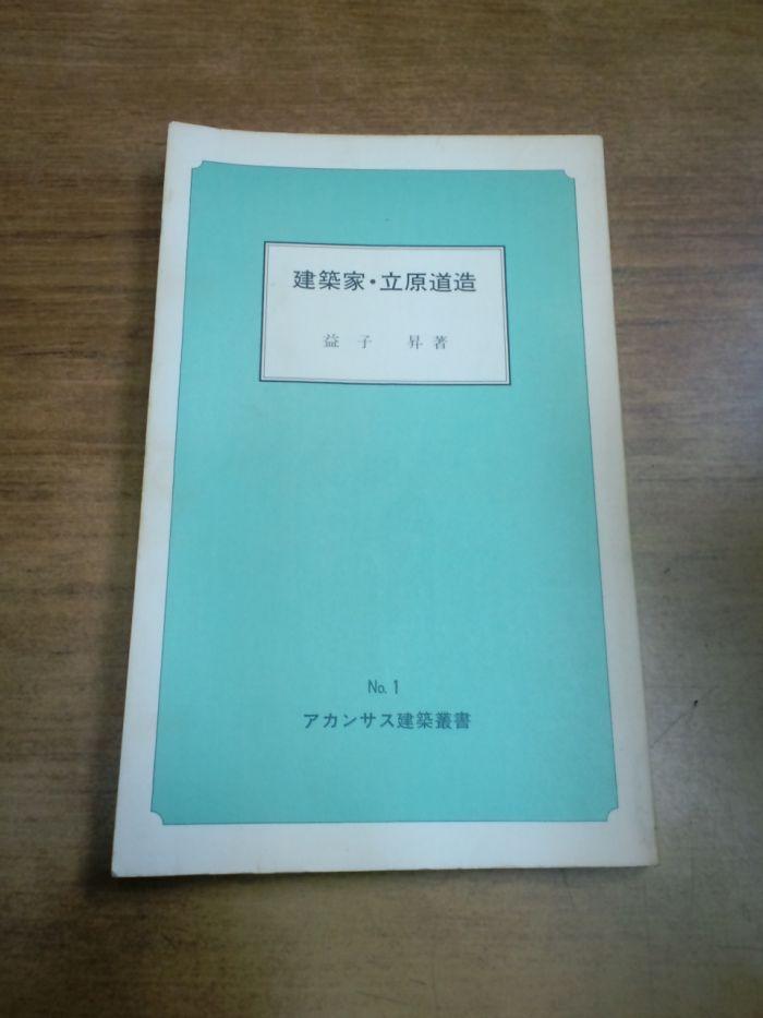 f0035084_1938135.jpg