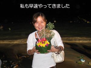 Loy Krathong_f0144385_1925613.jpg