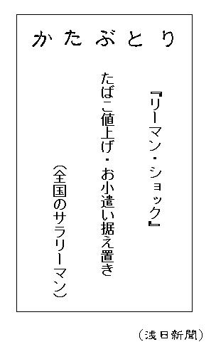 a0116088_10152975.jpg