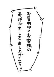 a0093189_16214094.jpg
