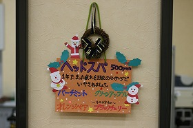 クリスマスまで1ヶ月_f0220089_19502279.jpg