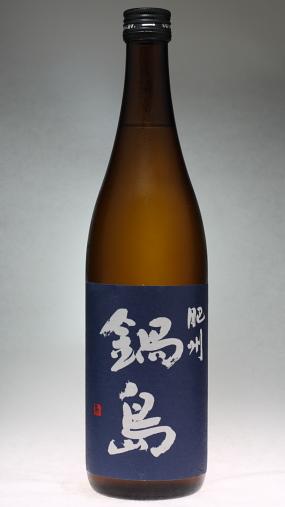 肥州 鍋島 清酒[富久千代酒造]_f0138598_2092179.jpg