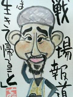 水彩画教室♪_f0237698_17465153.jpg