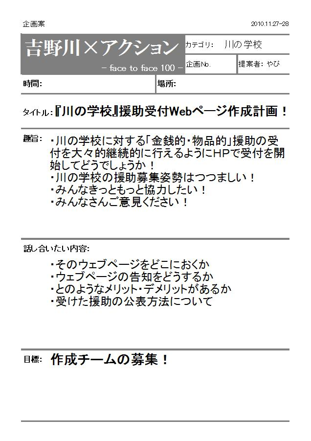 d0189102_198437.jpg