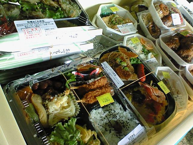 お弁当&お惣菜_f0175403_13493657.jpg