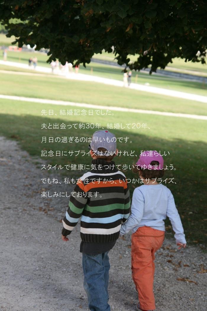 b0112309_18581259.jpg