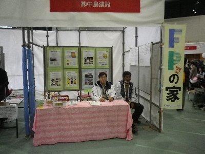 深谷産業祭に参加_c0155211_2112253.jpg