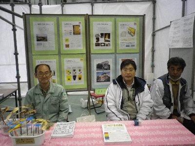 深谷産業祭に参加_c0155211_2113354.jpg