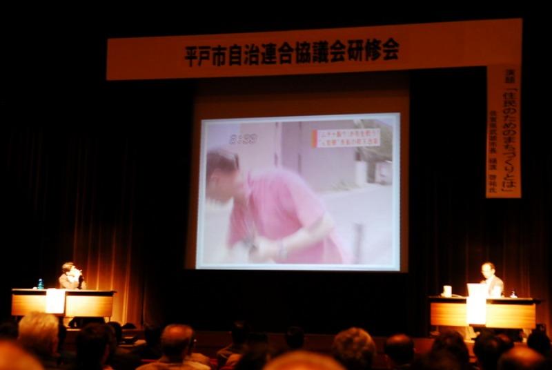 平戸で講演してきました_d0047811_21211128.jpg