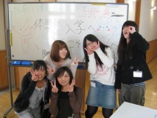 11月13日 体験入学5回目_b0137422_1554033.jpg