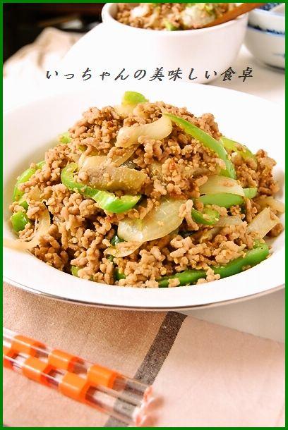 たっぷりゴマ入り☆茄子とひき肉とピーマンの味噌炒め_d0104926_2514429.jpg