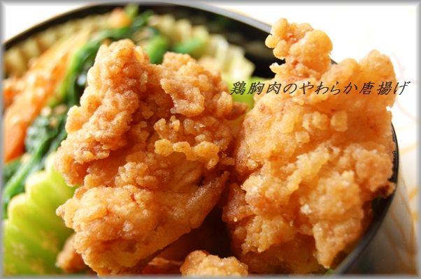 たっぷりゴマ入り☆茄子とひき肉とピーマンの味噌炒め_d0104926_31376.jpg