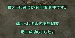 c0138727_1948618.jpg