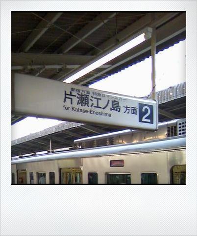 b0170134_19261888.jpg
