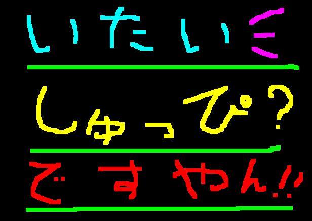 f0056935_1447301.jpg