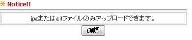 d0060940_038234.jpg