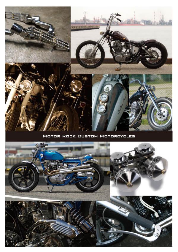 Parts Catalog 2011_e0182444_21395099.jpg
