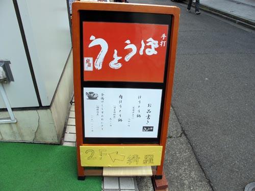 f0002759_0112770.jpg