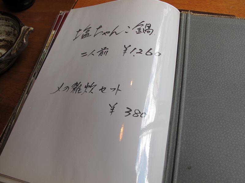 f0002759_042556.jpg