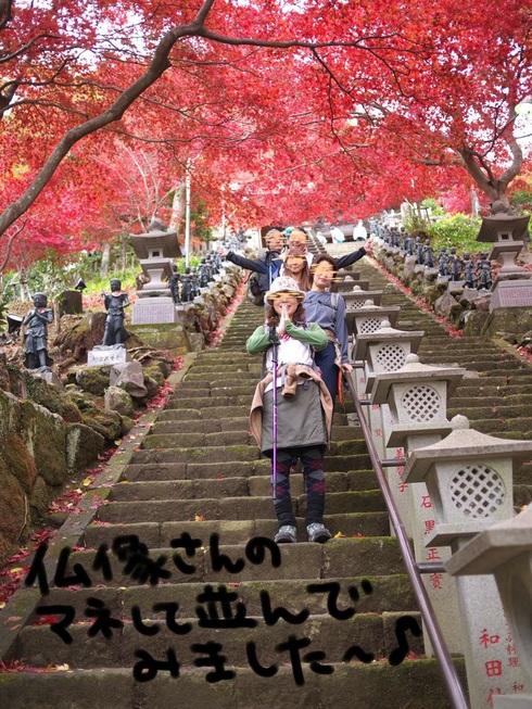 初の大山登山☆_e0165361_22401248.jpg