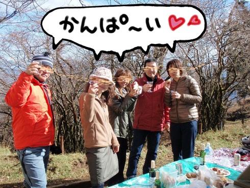 初の大山登山☆_e0165361_2364412.jpg