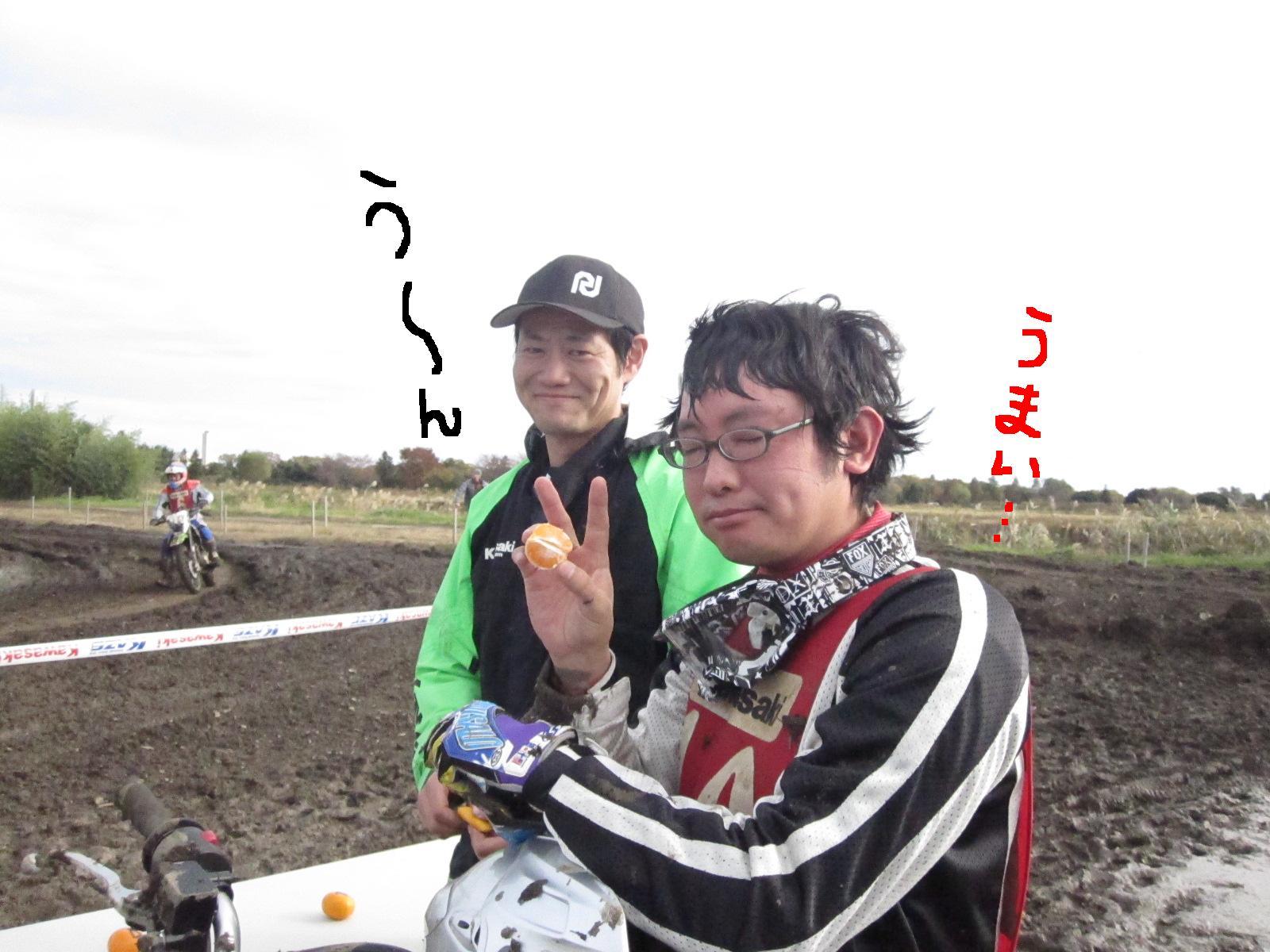 モトクロス運動会レポート_e0189265_1219638.jpg