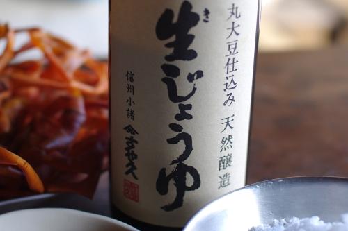 野沢菜漬け2010 第三弾 醤油味+柿の皮_c0110869_17212681.jpg