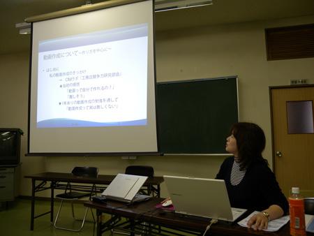 『動画作成講座』講師です。(^_^;)_d0078471_9102443.jpg