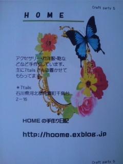 d0155980_1934416.jpg