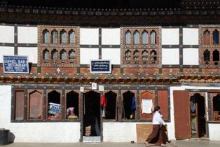 ブータンに到着、まずはパロへ_b0053082_15131547.jpg