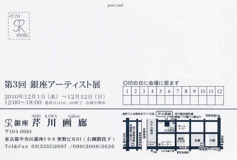 f0023482_19471828.jpg