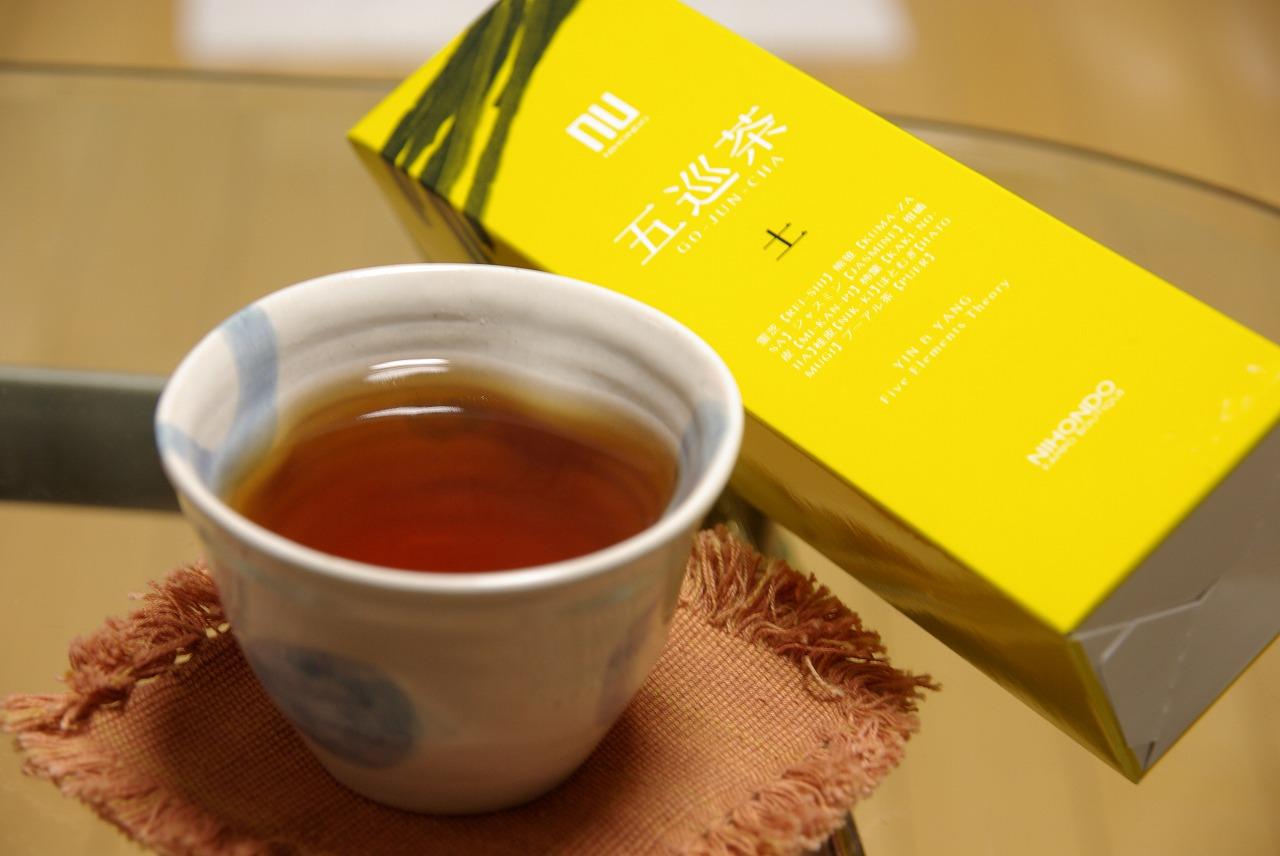 漢方茶_a0107184_153262.jpg
