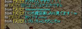 b0194887_1210984.jpg