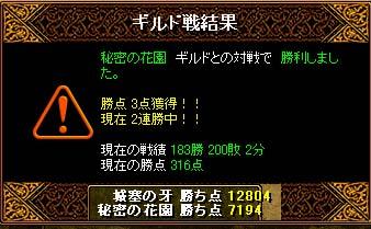 b0194887_128155.jpg